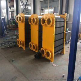 可拆式BR不锈钢 板式换热器 厂家直销