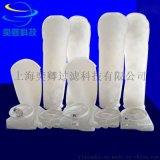 聚四氟过滤袋 上海过滤袋生产厂家