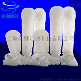 聚四 过滤袋 上海过滤袋生产厂家