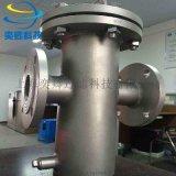 不鏽鋼籃式過濾器 直通管道過濾器