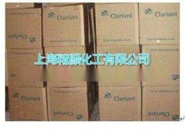 科莱恩Clariant有机颜料PV Fast黄HR 颜料黄83