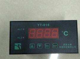 YT-016系列显示温控仪,显示仪表