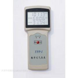 数字气压计,手持式数字气压计