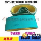 广东黄绿面传动皮带  片基带 橡胶皮带 PVC皮带 硅胶皮带 同步皮带
