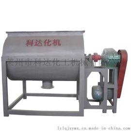 WLDH碳酸氢铵粘性粉体混料机