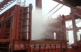 供应微米级干雾抑尘机 干雾抑尘装置系统 工业加湿器矿场港口除尘