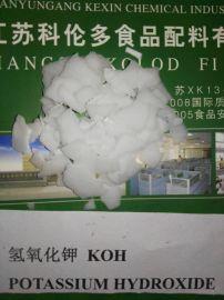 江蘇科倫多食品級氫氧化鉀