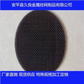 平纹黑丝布过滤网厂家现货塑料颗粒机造粒子过滤网