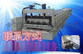 厦门全新机械780波浪瓦机-琉璃瓦机-楼承板机