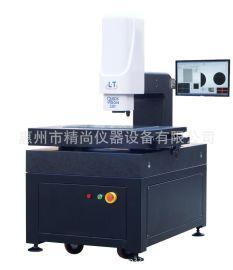 厂家直销QVP6050 高精度(全大理石结构)全自动影像测量仪二次元