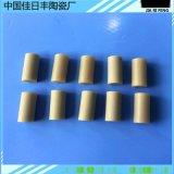 氮化铝陶瓷棒氮化铝陶瓷基片陶瓷垫片氮化铝陶瓷柱氧化铝陶瓷