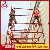 建宇批發 香蕉式安全爬梯 橋樑施工墩柱腳手架 安全穩固 廠家直銷