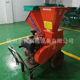樹枝木材銷片機切片機 木材高效粉碎機 柴油動力自動木材銷片機