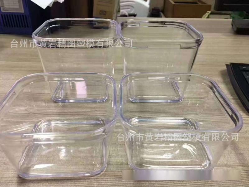 **塑料透名亚克力食品包装罐 PET塑料罐