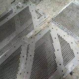戶縣專業銷售鍍鋅板衝孔加工廠家批發報價