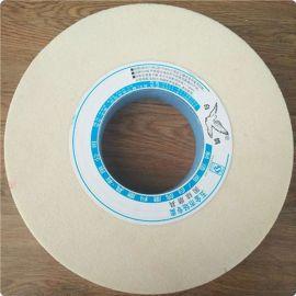 白鸽白刚玉平形砂轮400 白色砂轮片