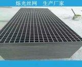 南京加工定制异形钢格板 防盗小水道井盖 下水道钢格板