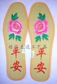棉布电脑绣花鞋垫(JXXD-2)
