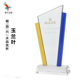 水晶奖牌制作 蓝黄双拼特色授权奖牌 精品奖牌