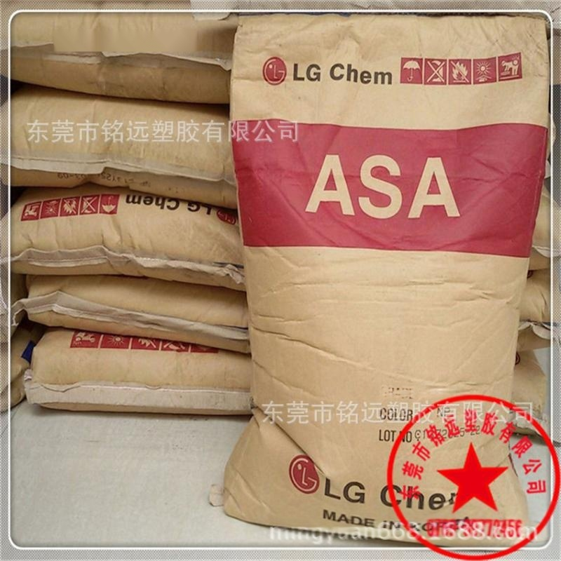 阻燃级 注塑级 ABS/LG化学/AF-341
