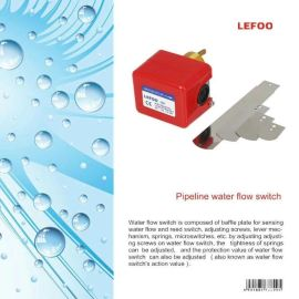 流量開關 保護冷凍機系統 測量液體流量變化