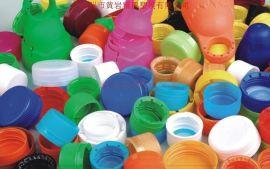 28口径饮料瓶盖 38塑料瓶盖黑色