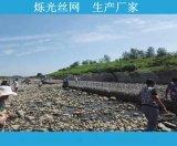 江西抚州水利护坡铁丝网 宾格石笼网厂家15303182006