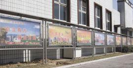 慶陽不鏽鋼報欄廠家批發  價格多少