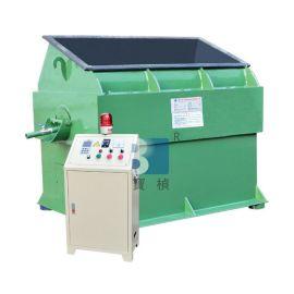厂家直供卧式振动研磨机 抛光机 700L 买机器送耗材 价格特惠