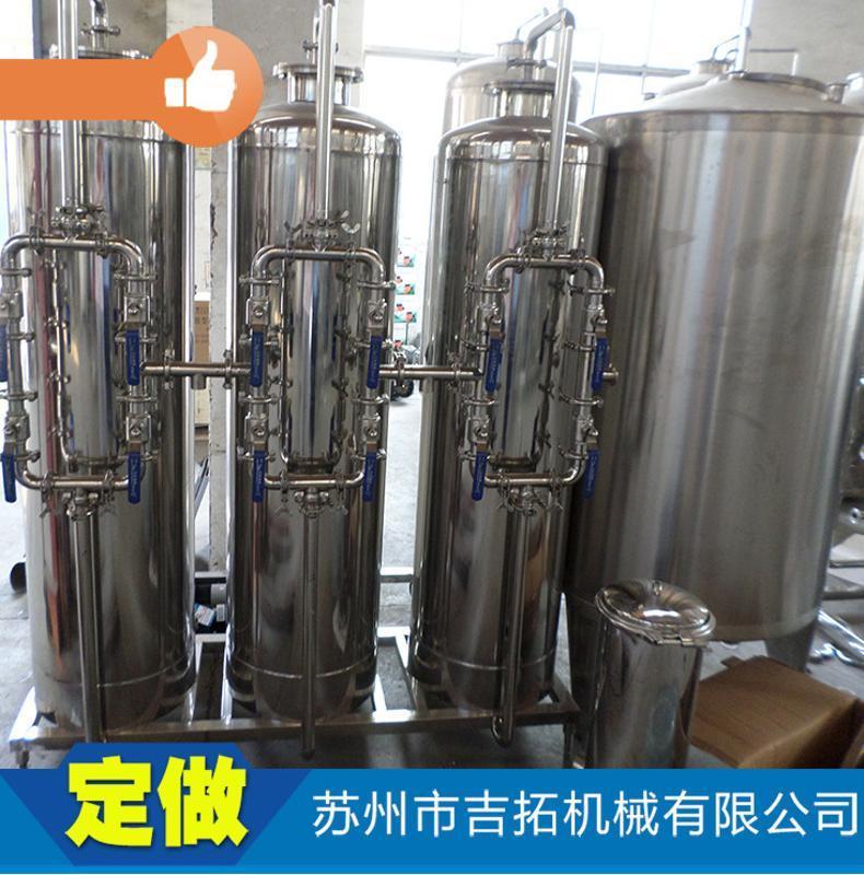精密反渗透纯水设备 全自动微孔过滤器过滤器水处理