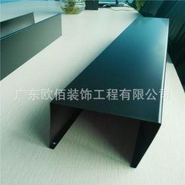 黑色铝方通吊顶 木纹铝方通 铝方通格栅吊顶材料