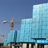 河南新型鋁板爬架網片廠家@鍍鋅板爬架安全網