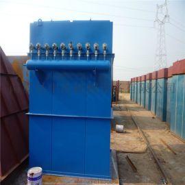 供应单机布袋除尘器 锅炉脉冲布袋除尘器