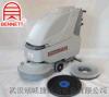 供应comac50B洗地机手推式自动洗地机