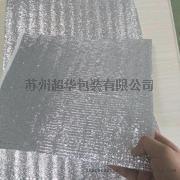 EPE铝箔珍珠棉生产厂家 苏州厂家常年供应 规格尺寸按要求定做