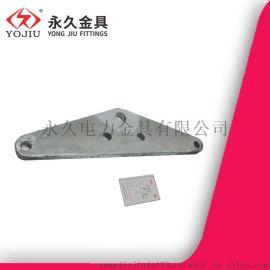 三角板铁件 L 1240型联板 双拉线用 线路连接