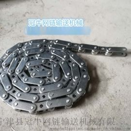 输送链条   不锈钢链条