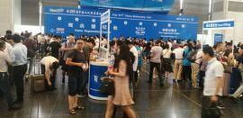 2018上海文具展**12届中国文化用品交易会