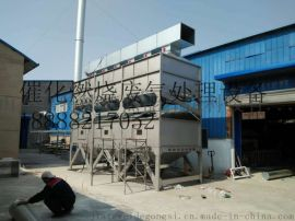 环保设备催化燃烧小型喷漆房除废气设备低耗能