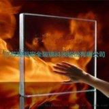 定制加工夹胶高品质安全玻璃碧海认证防火钢化玻璃 量大价优