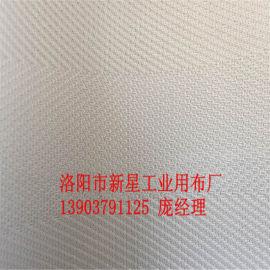 涤纶滤布822涤纶短纤滤布 板框压滤机过滤布