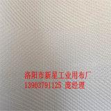 滌綸濾布822滌綸短纖濾布 板框壓濾機過濾布
