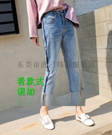 2018新款女式牛仔裤 九分弹力小脚裤