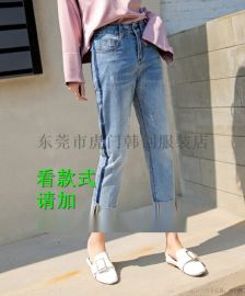 2018新款女式牛仔褲 九分彈力小腳褲