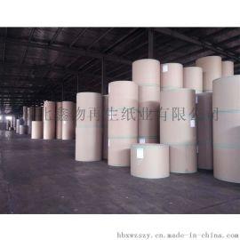 120-140g瓦楞芯纸高强瓦楞纸原纸 纸箱纸芯纸板纸皮见坑原纸卷筒