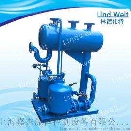 工厂销售林德伟特机械式蒸汽冷凝水回收装置
