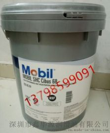 美孚/Mobil SHC Cibus 32/46/68/100/150食品级机械齿轮油