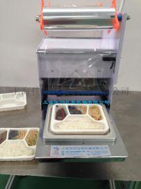 厂家定制半自动餐盒封口机