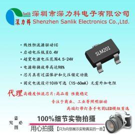 Sillumin线性恒流驱动芯片SLM201A20设计低成本RGBW幻彩灯条方案