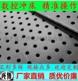 安平興博絲網直銷1孔1距帶孔鍍鋅板鐵板衝孔板